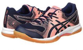 Zapatillas de deporte para interior Asics Gel-Rocket 9 para mujer por sólo 29,95€.