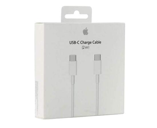 En este momento estás viendo Cable Apple USB C 2 metros por 14,90€ antes 21,82€.